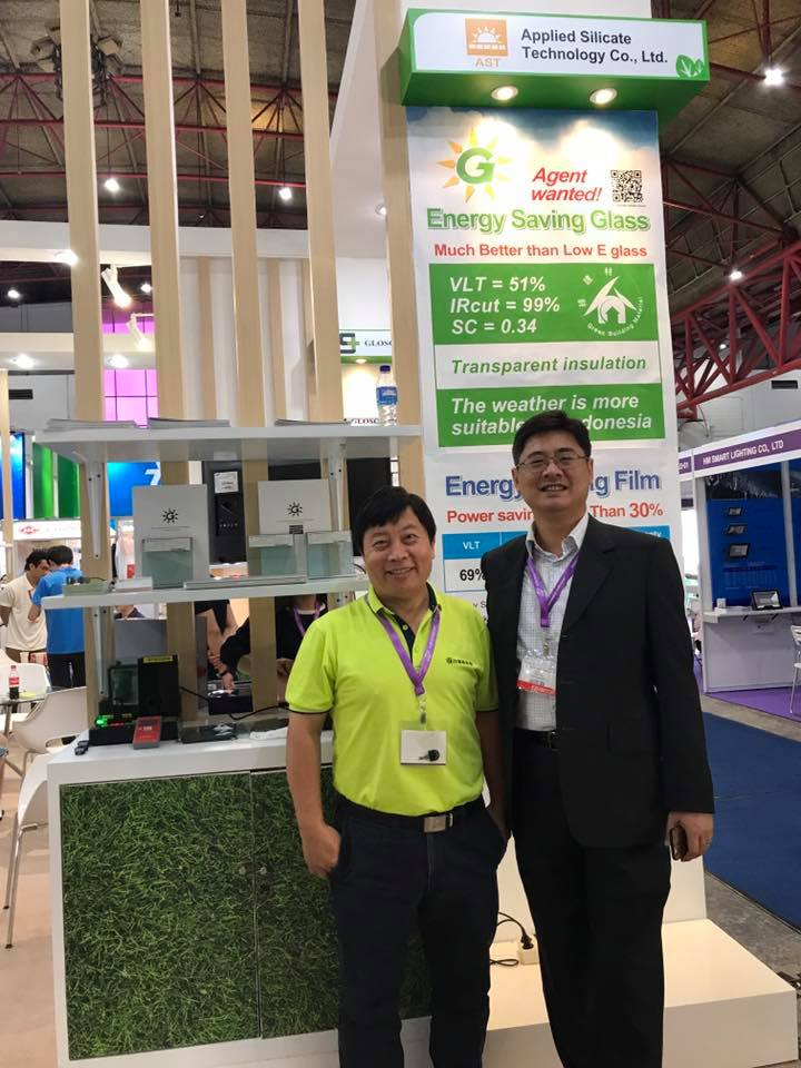INAGREENTECH 2017,solar film,Window film
